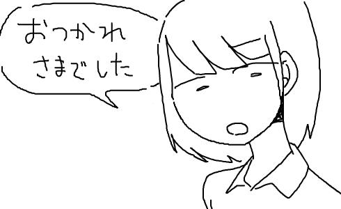 http://open2ch.net/p/oekaki-1472225966-601-490x300.png