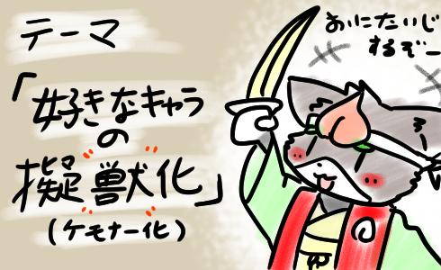 http://open2ch.net/p/oekaki-1460121101-11-490x300.png