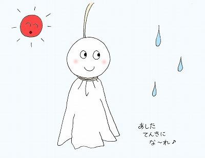 てるてる坊主のイラストm/梅雨のイラスト
