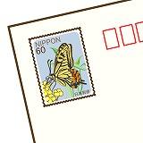 切手のイラスト・絵カード素材