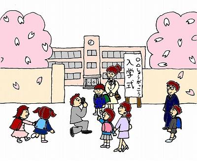 入学式の絵カード・イラスト無料素材/中