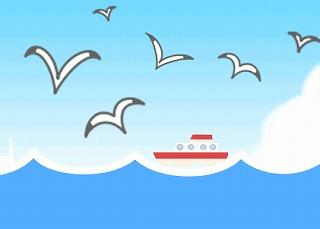 かもめのイラスト・絵カード素材|海の生き物のイラスト