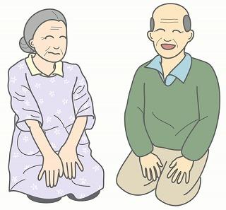お年寄りのイラスト・絵カード素材|敬老の日のイラスト