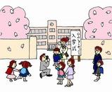 入学式の絵カード・イラスト無料素材/大