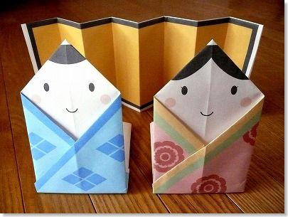 折り紙 雛人形の折り方 ダウンロード