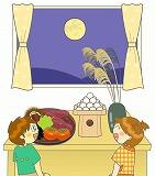 お月見のイラスト・絵カード素材|秋のイラスト