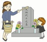 お墓参りのイラスト・絵カード素材|お彼岸のイラスト