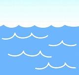 波のイラスト・絵カード素材|海のイラスト