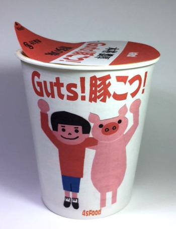 ren_cup