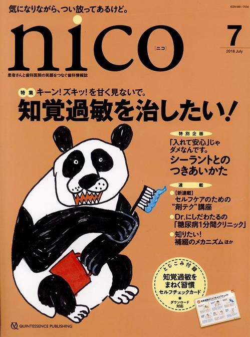 nico4s02