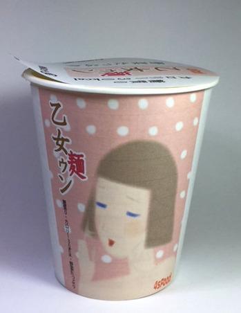 tamuro_cup