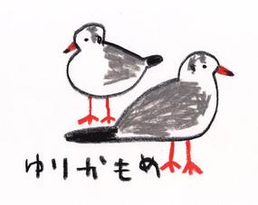 ren_練習帳_2