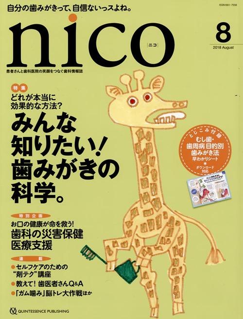 nico4s03