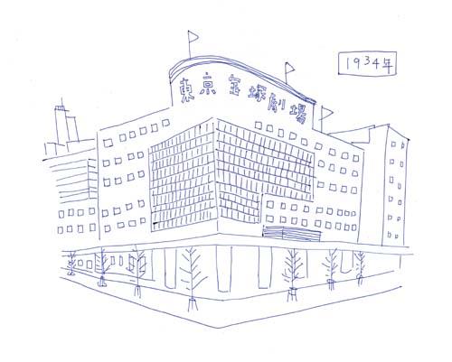 東京宝塚劇場(れん)