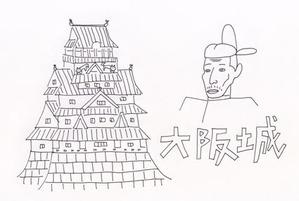 ren_練習帳_7
