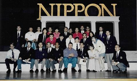 集合写真'95