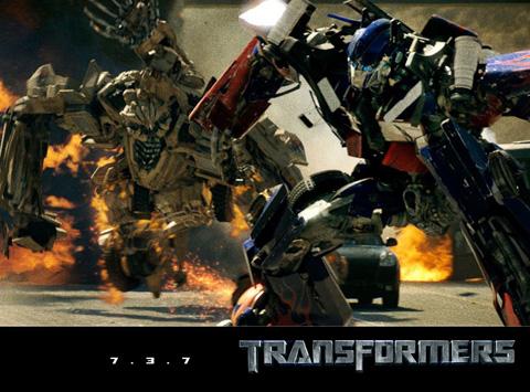 ftransformer.jpg