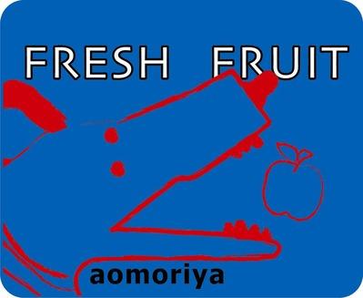 aomoriya_mark