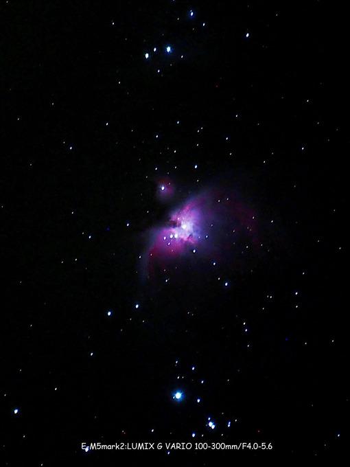qs-aZC280617オリオン星雲trire