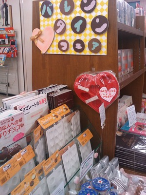 ジュンク堂書店三宮店