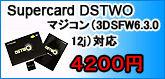 DSTWO1