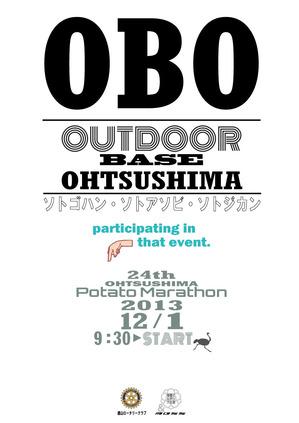 ブログ用 OUTDOOR--BASE--OHTSUSHIMA