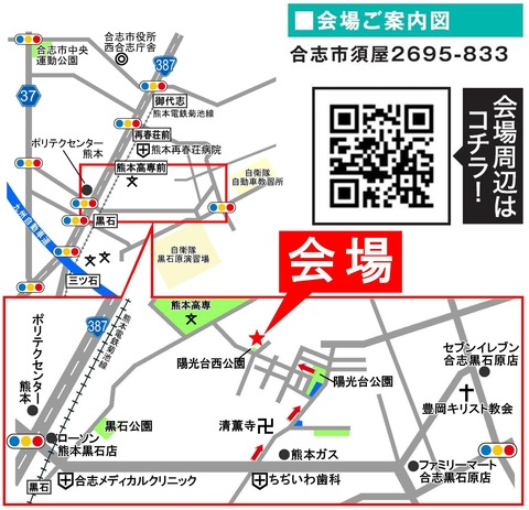 LMIGHTYEX-四季ZEN地図 (2)