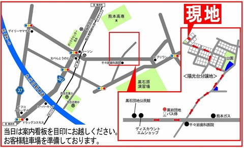 LMIGHTYEX-陽光台地図 新横長0001