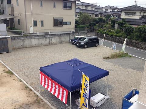 写真 2015-09-22 10 45 12