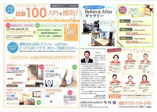 img013 - コピー
