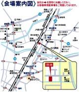 今村組 草木地図002