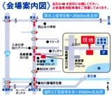 2012年見学会地図002