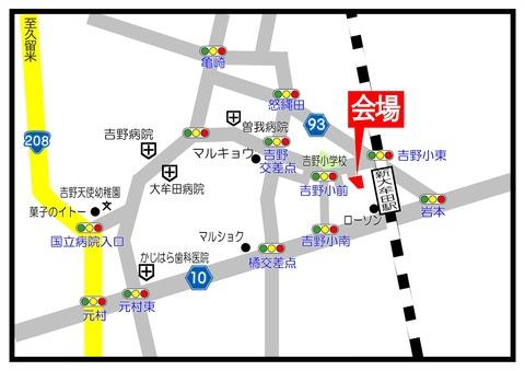 LMIGHTYEX-白銀地図_R