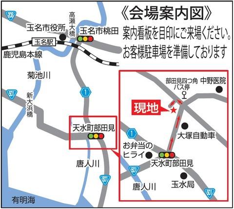 J様邸地図