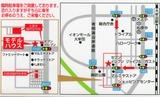 GWチラシ地図008