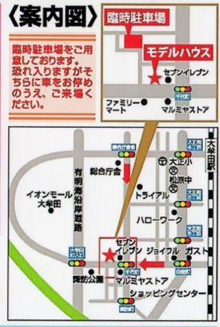 地図093