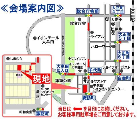 9~小川町