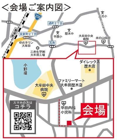 S様邸地図2019.1.26