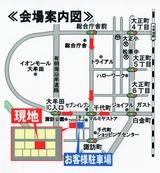 小川町見学会地図005