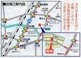 上白川地図013