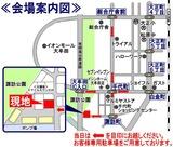塩塚邸地図