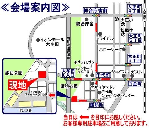 川﨑様邸地図