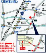1-上白川M様邸地図026