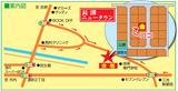 HEIG-MAP