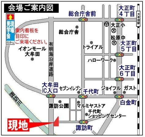 18~地図