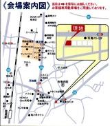 今村組 荒尾地図001