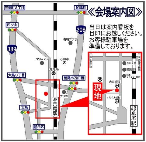 松本様邸地図
