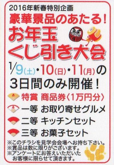 1-小川町596 - コピー