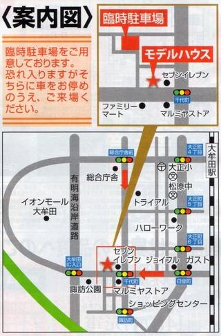 18小浜地図