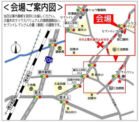 1-T様邸道路(通行止め表示)